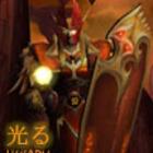 Avatar de [X-COM]HiKaRu