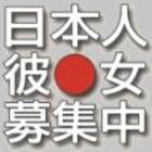 Avatar de Watashi
