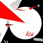 Avatar de Lissitzky